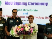 CPS Department at Prison's Directorate of Bangladesh for Signing MoU
