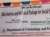 Workshop on Data Analysis and SPSS